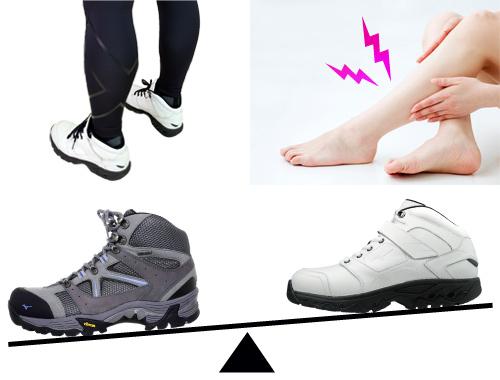 疲れを軽減させ登山靴より軽量