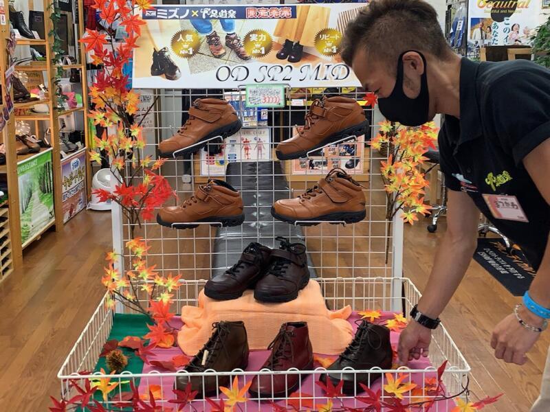 大森店の秋