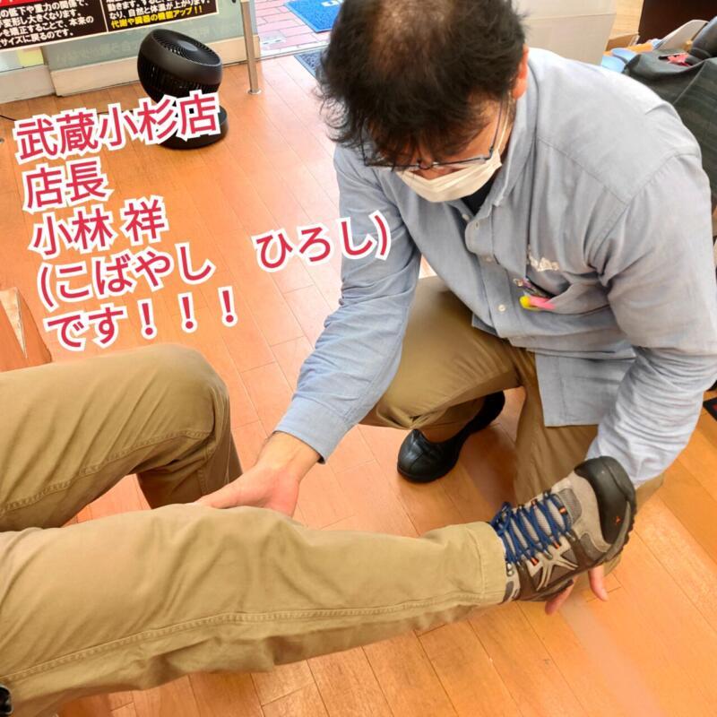 武蔵小杉店では1人1人に合わせたストレッチをお伝えします!!