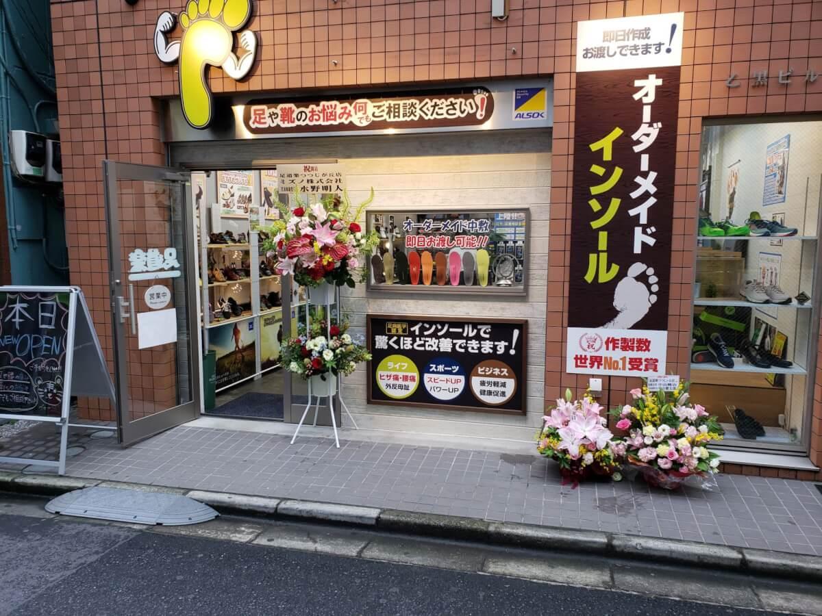 つつじヶ丘店も武蔵小金井店も一緒に始まりました!!