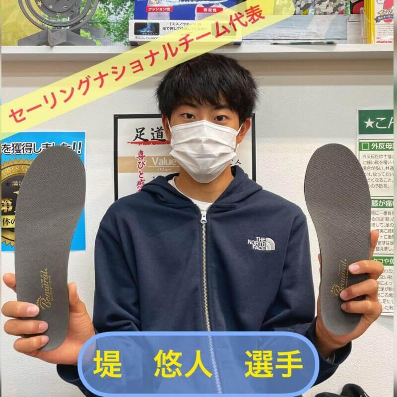 セーリング日本一の中学生