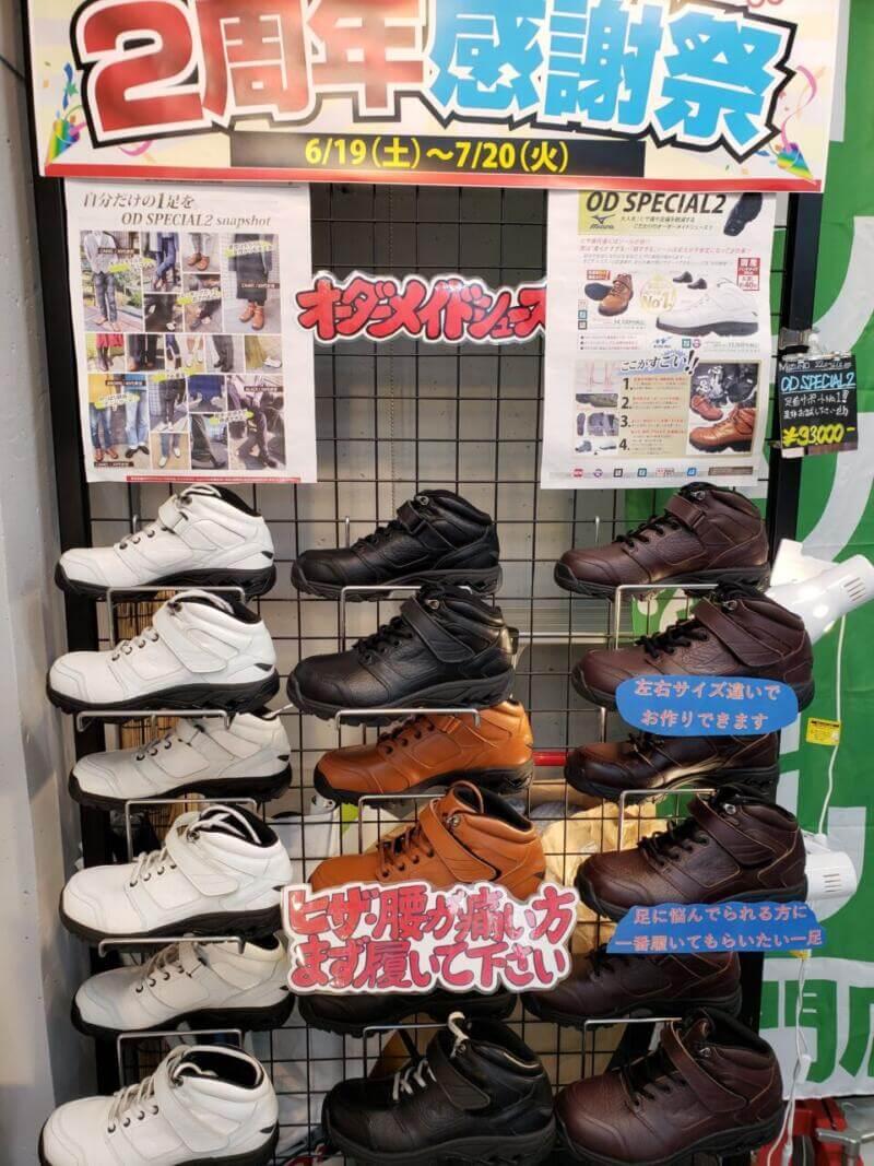 足道楽は13周年、つつじヶ丘店・武蔵小金井店は2周年!!