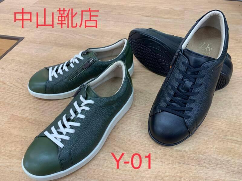 中山靴店 Y-01