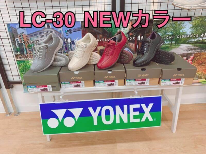 YONEX-LC-30