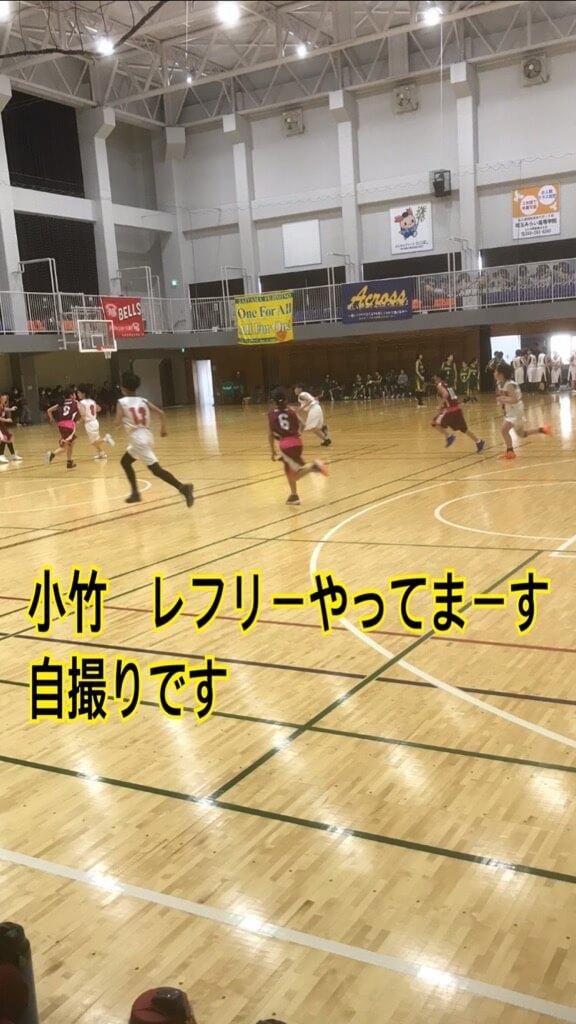 ミニバスケット応援団長小竹