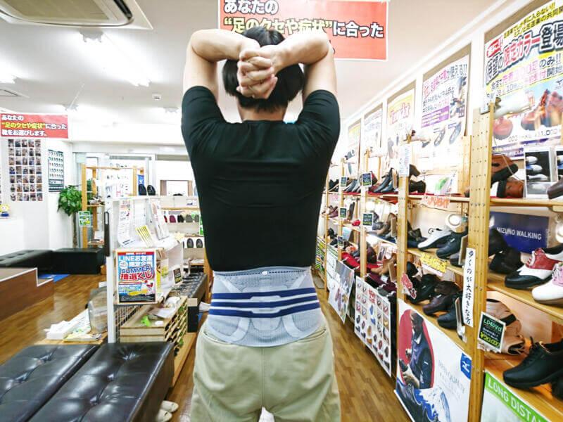 腰痛対策に(^o^)