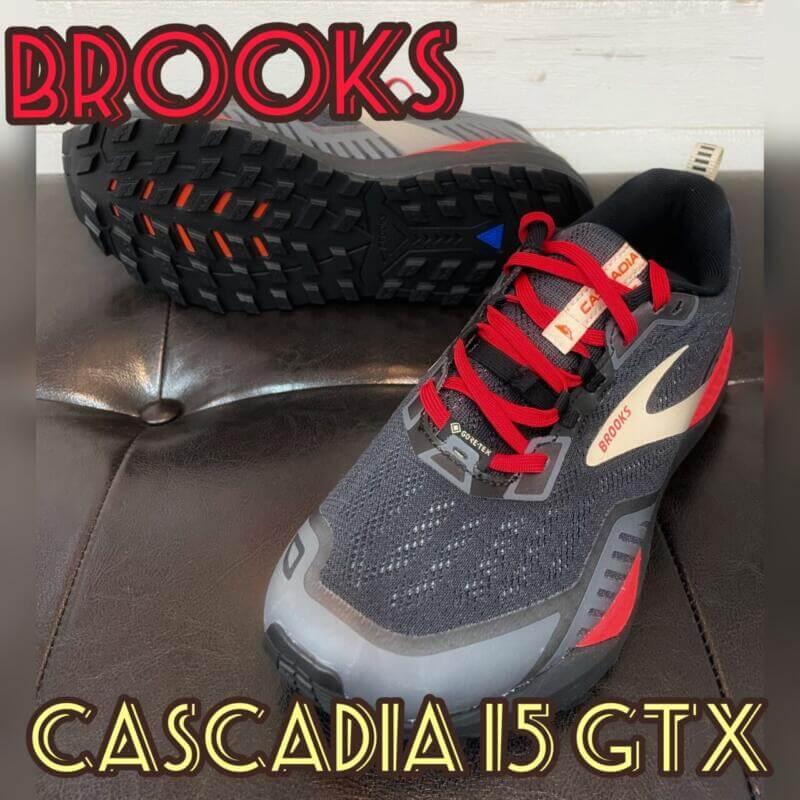 BROOKS カスケディア15