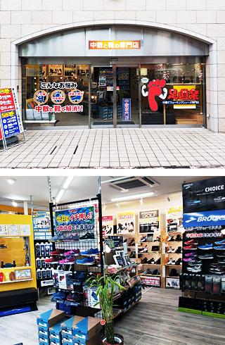 南阿佐ヶ谷店